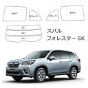 Subaru forester sk