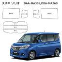Suzuki sorio ma36s 2