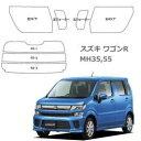 Suzuki-wagonr-mh35
