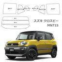Suzuki xbee mn71s