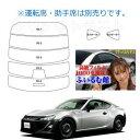 Toyota-86_s1