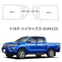 Toyota hilux gun125