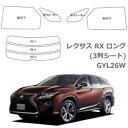Toyota lexus gyl26w