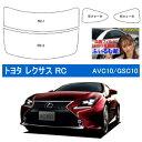 Toyota lexus rc avc1