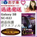 Mh-sc02j3dbk_c_s1