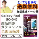 Mh sc04jf c s1