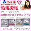 ◆◆◆铝房屋建筑的高质量声音kanaruiyahommaiku[TA-AM2]