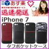 ◆◆◆iPhone7强壮的口袋情况[PG-16MCA17-20]