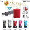 ◆ ◆ ◆ LEPLUS wireless mobile speaker spark ring 6 colors, [LP-SPBT01]