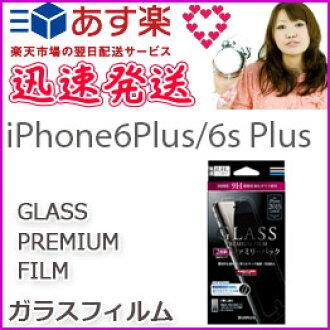 ◆◆◆iPhone6Plus iPhone6sPlus玻璃胶卷GLASS PREMIUM FILM常规的0.33mm[LP-I6SPRFGL2]