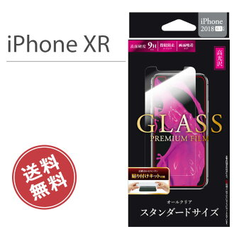 ◆◆◆iPhone XR 6.1英寸玻璃胶卷标准尺寸高光泽[LP-IPMFG]