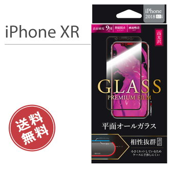 ◆◆◆iPhone XR 6.1英寸玻璃感光膜全部玻璃黑色高光泽[LP-IPMFGFBK]