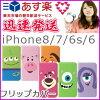 ◆◆◆供iPhone8 iPhone7 iPhone6s iPhone6使用的提板覆盖物[PG-DFP43]
