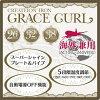 ★CREATEION GRACE CURL★クレイツイオングレイスカール26mm[CIC-W7208N][create-003-sp]