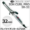 Create 011 sp