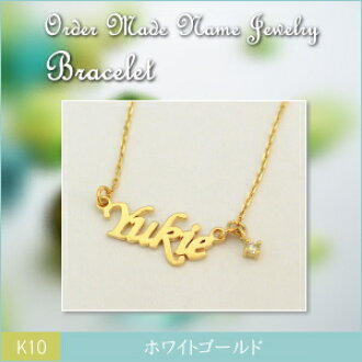 , Personalized name bracelets (made in Japan) K10 [White Gold: ◆ ◆