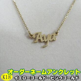 是 K18 ordermeydnermancret (日本制造) [黄色或粉色] ◆ ◆