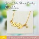 Necklace k18 ygpg s1