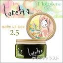 Loretta_wax2