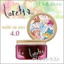 Loretta wax4