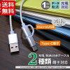 ◆◆◆类型C便于的2种对应microUSB+Type-C多充电对应转送USB电缆型c/智能手机/个人电脑/PC/pc[SP-TM2WAYWH]