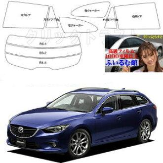 Mazda Mazda6 wagon (GJEFW) (GJ2FW) (GJ5FW) categorized already cut film (normal type each colour)