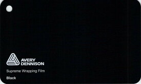 ★18日はポイント10倍★エイブリィ デニソン カーラッピングシート カーラッピングフィルム  Supreme Wrapping Film(ブラック)152cm巾×1m 切り売り 販売 avery dennison カッティングシート 外装 フリーカット ラップフィルム 車 SSL-CW