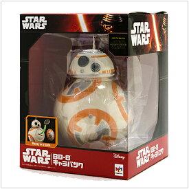 スターウォーズ STAR WARS スター・ウォーズ The Force Awakens ver. キャラバンク BB-8 メガハウス