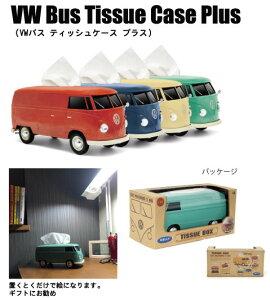 ★VWバス フォルクスワーゲン T1 バス ティッシュケース ティッシュカバー ボックス 車型 レッド SSL-VW