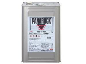 ロックペイント 016-0881 パナロックシンナー 16L 速乾型