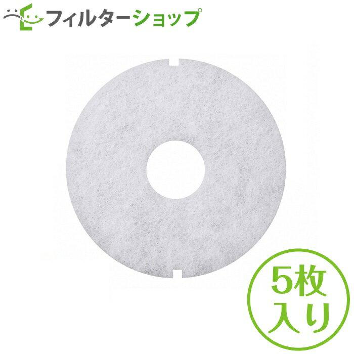 φ93 内径φ30(5枚入)大建プラスチックス 100MPS(K)・MPS(K)2シリーズ対応品 DAIKEN SB0417-01(02)R/SB0499-K03対応品 換気口フィルター 給気口フィルター 24時間換気フィルター