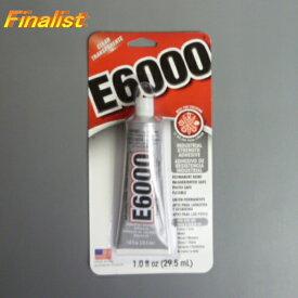 E6000 1oz チップ無し アクセサリーボンド スワロフスキー用接着剤 社交ダンス