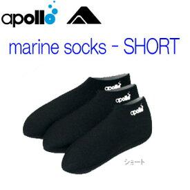 3980円以上で送料無料 アポロ apollo マリンソックス ショートタイプ 楽天ランキング人気商品 メーカー在庫確認します