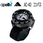 アポロ apollo AC-40 コンパス リストタイプ  ★日本製★ メーカー在庫確認します