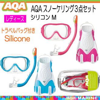2016 AQA snorkeling 3 set SI KZ-9210 KZ9210 female-friendly women's dry snorkel set Vega soft mask samydorai special silicon pop tracking fins for 22-25 cm