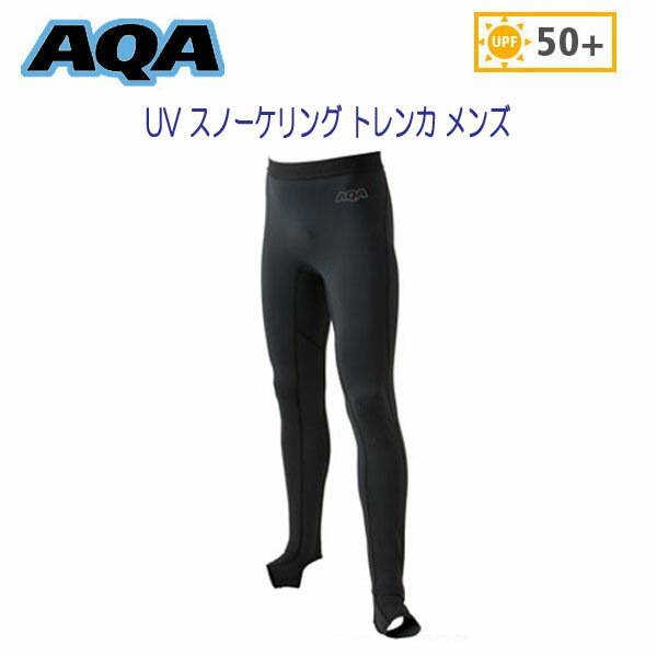 AQA  UV スノーケリングトレンカ メンズ 男性用 ラッシュガード UPF50 UVカット 水着 KW-4604 KW4604 ネコポス メール便なら【送料無料】 メーカー在庫確認します