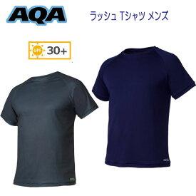 2019 AQA ラッシュ Tシャツ メンズ  男性用 ラッシュガード 半袖  水陸両用ラッシュTシャツ 体にゆったりフィット KW-4612B KW4612B ネコポス メール便対応可能 メーカー在庫確認します