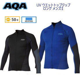 【あす楽対応】AQA ウェットトップジップ ロング2 メンズ マリンウェア 長袖 KW4614 KW-4614 シュノーケリング スノーケリング