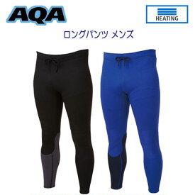【あす楽対応】AQA ロングパンツ メンズ ウェットパンツ KW-4616 KW4616 シュノーケリング スイミング 保温性を必要とする ウォータースポーツで重宝 擦り傷など ケガの防止に