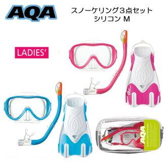 2016 AQA snorkeling 3 set SI KZ-9210 KZ9210 female-friendly women's dry snorkel set Vega soft mask samydorai special silicon pop tracking fins for 22-25 cm