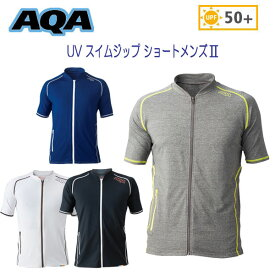 2019 AQA UV スイム ジップ ショート メンズ ラッシュガード 半袖 男性用 KW-4602B KW4602B フロント ファスナー 付き 紫外線99%以上カット ネコポス メール便対応可能