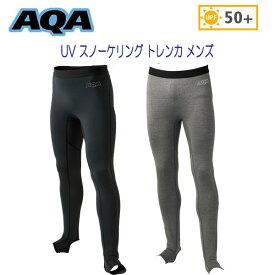 AQA  UV スノーケリングトレンカ メンズ 男性用 ラッシュガード UPF50 UVカット 水着 KW-4604 KW4604 メーカー在庫確認します
