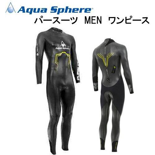 アクアスフィアー Aqua Sphere パースーツ ワンピース メンズ PURSUIT ONE-PIECE MEN パフォーマンス ウエットスーツ 【送料無料】 メーカー在庫確認します