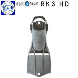 AQUALUNG アクアラング RK3 HD フィン 米国軍と協力設計されたゴムフィン スプリングストラップ採用 RK3フィンの上位モデル ドライスーツブーツ対応