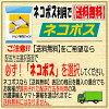 销售结束SUUNTO(M:SS012801000)(L:SS012800000)t1/t3/t4的供各系列尿烷吊带配套元件黑色交换使用的吊带日本正规的物品猫Point Of Sales