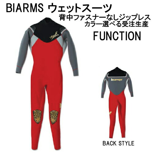 ウェットスーツ 3mm BIARMS バイアームス 【ジップレス】FUNCTION 防寒 フルスーツ こだわり生地使用マイクロフェザー、スーパードレインMAX ダイビング シュノーケリング サーフィン ボディボード メンズ レディース