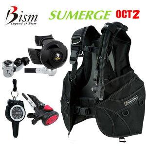 ◆ダイビング 重器材 セット24番◆  Bism ビーイズム *BCD サマージマーク2 JS3430 *レギュ サマージ RS3000 *オクト OCT2 *シングルライトゲージ GK2410 重器材セットスキューバダイビング