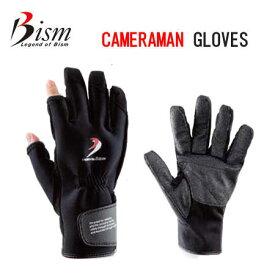 Bism ビーイズム カメラマングローブ CAMERAMAN GLOVES ACG2500 ダイビンググローブ ダイビング 軽器材