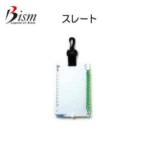 【あす楽対応】Bism ビーイズム 水中スレート セーフティスレート ダイビング アクセサリー ADS3200 ADS-3200 ネコポス メール便対応可能