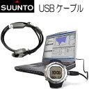 スント SUUNTO DM5 D4、D6、D9、D4i、D4i Novo、D6i、D9tx、DX用 USBケーブル  Dシリーズ メーカー在庫確認します